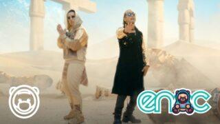 Ozuna x Daddy Yankee – No Se Da Cuenta (Video Oficial)