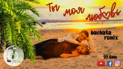 Alex Sparrow – You are my Love Bachata Remix